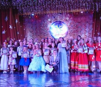 Перший фестиваль-конкурс  «Волинський зорепад» відбувся!