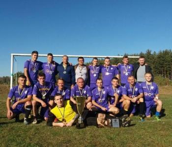 Прилісненці здобули головний футбольний трофей району